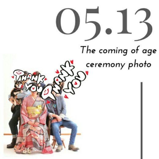 deco_2018-05-15_17-47-11