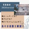 20200108_023529_0000
